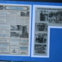 newspaper cuttings Stradbroke School.jpg